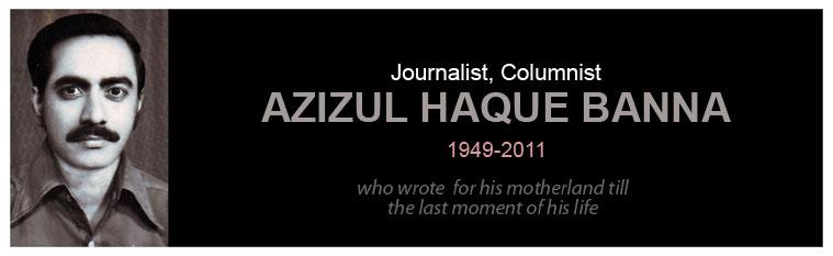 Azizul Haque Banna