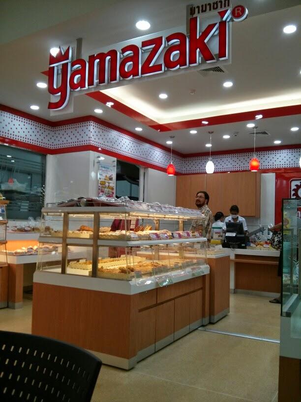 งาน part timeงานพิเศษร้านเบเกอรี่, งาน part time ร้านyamazaki, ร้านยามาซากิ