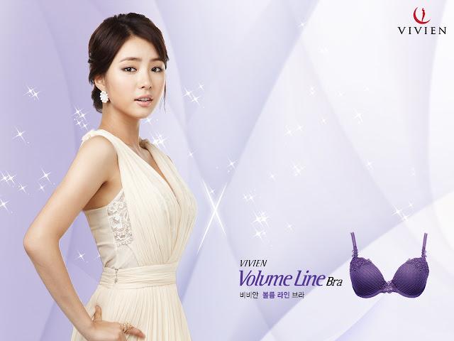 Shin Se Kyung Vivien Wallpaper 3