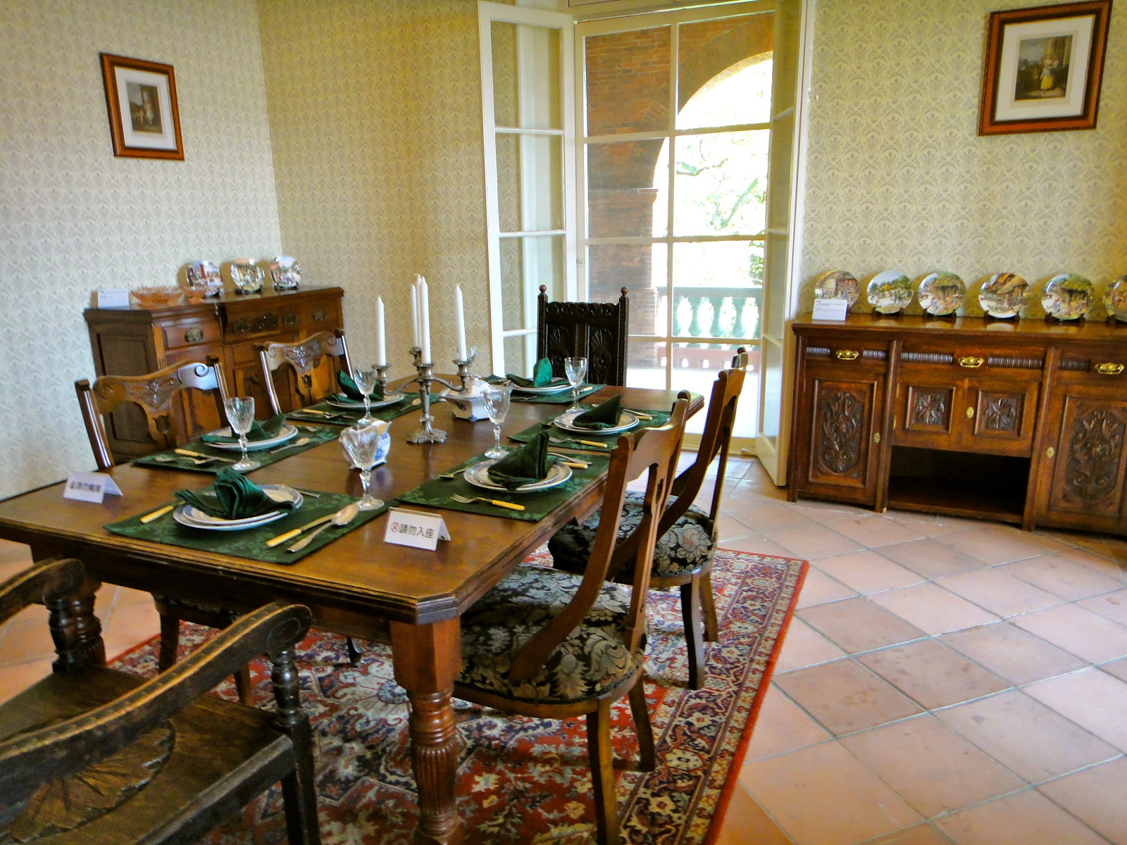 Dining Room British Consular Residence Tamsui