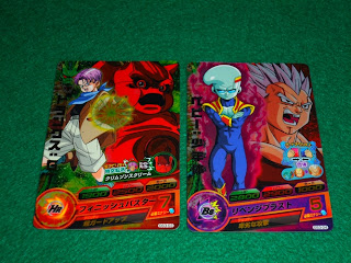 Dragon Ball Heroes Galaxy Mission Starter 3