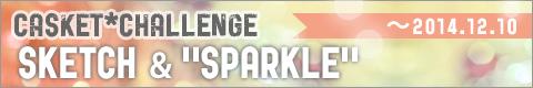 http://blog.scrap-casket.jp/2014/11/casketchallenge-skech-sparkle.html