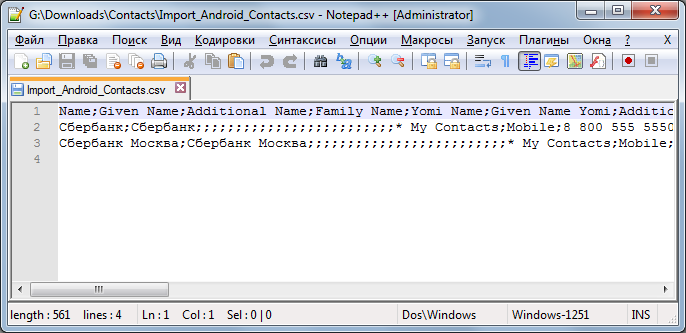 Notepad Plus Plus Открытие Файла CSV