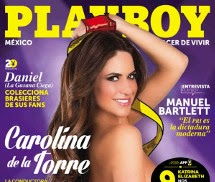 Carolina de la Torre Playboy México Abril 2015
