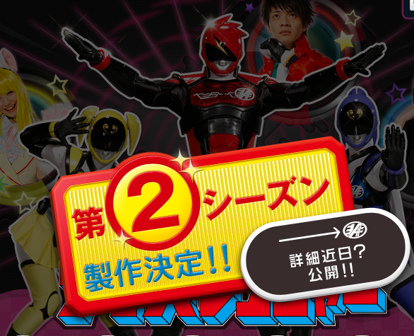 Hikonin sentai akibaranger season 2 starts in april