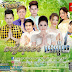 Town VCD Vol 54 Full Album