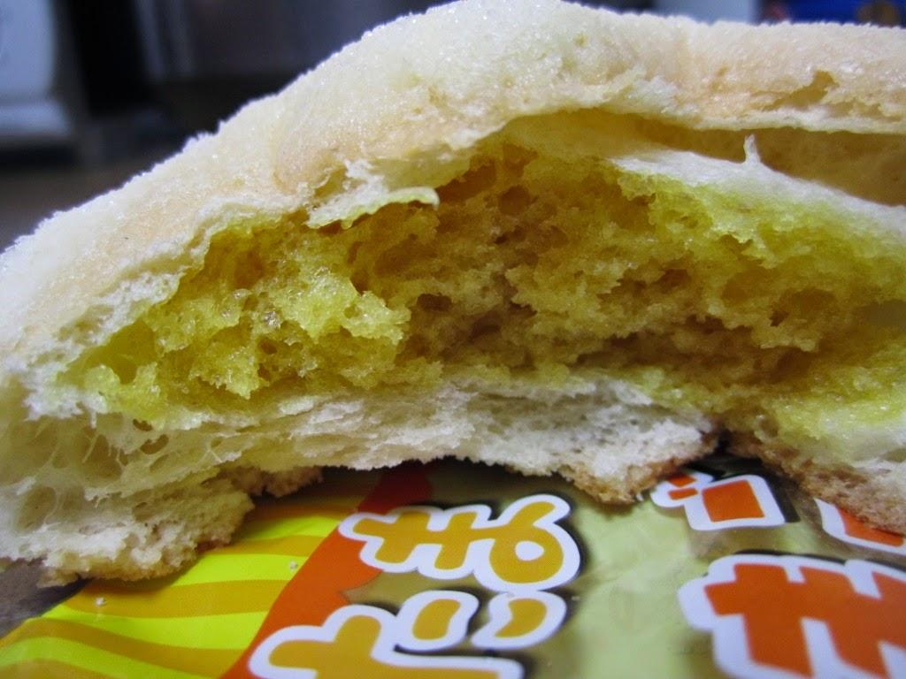 Lawson Gudetama Egg Bread ローソン ぐでたま たまごぱん