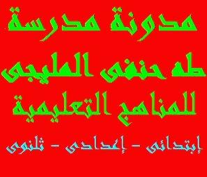 http://tahahanafy10.blogspot.com/