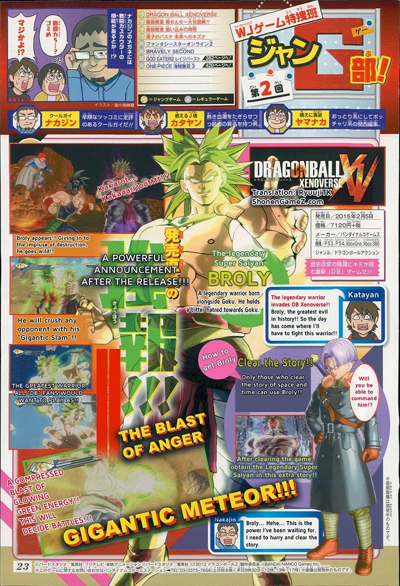videojuego dragon ball xenoverse