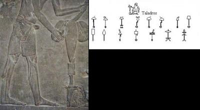 Taladros-empleados-en-el-Egipto-antiguo.