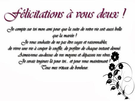 Invitation mariage carte mariage texte mariage - Texte felicitation mariage humour ...