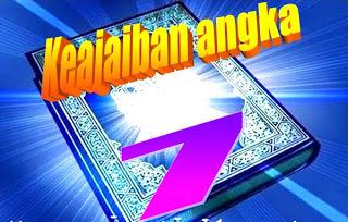 INFO MILITER: Al Quran Dan Fakta Unik Di Balik ...