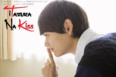 Sinopsis Drama Itazura Na Kiss - Love in Tokyo Episode 1-Tamat