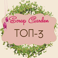 http://stscrapgarden.blogspot.ru/search?updated-max=2014-09-19T17:00:00%2B04:00&max-results=7&start=14&by-date=false