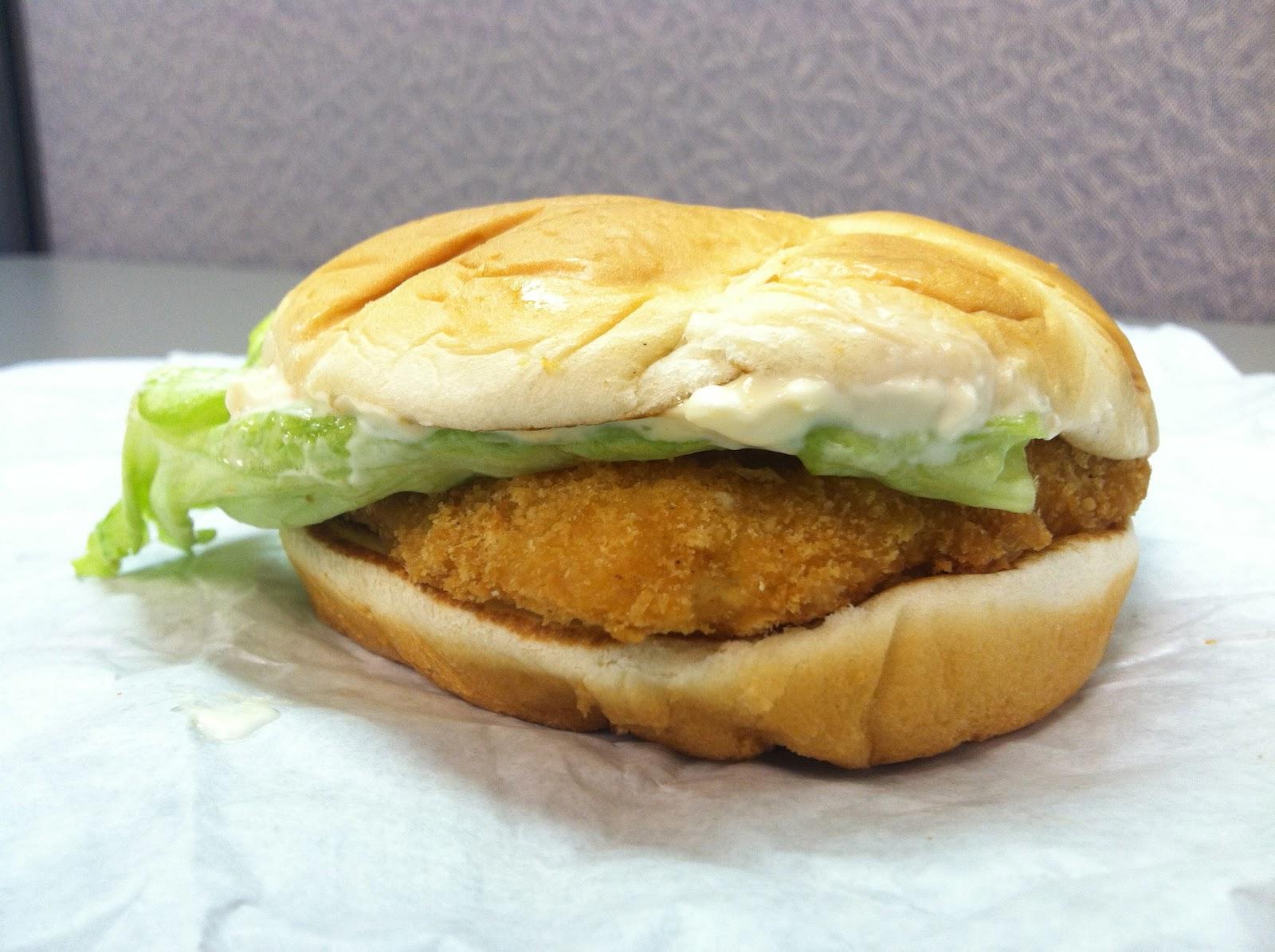 Mcdonalds fish fillet for Mcdonalds fish sandwich nutrition