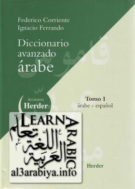Diccionario+avanzado+arabe.jpg (280×390)