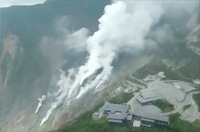 Small volcanic eruption in Tokyo