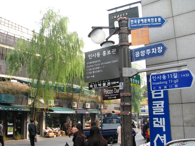 Insa-dong District