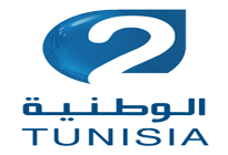 Tv Tunisie 2