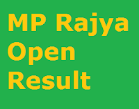 MP Rajya Open Result