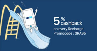 paytm 100% cashback Offers:   Get 100% Cashback upto Rs. 50. Top 11 Recharge/ Bill-payment/ DTH spenders every hour will be given 0.5 gm Gold Coin each First 2500 transactions every hour will get 100% Cashback up to Rs. 50