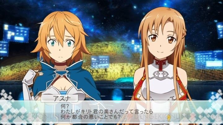 SAO Hollow Fragment Philia and Asuna