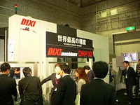 INTERMOLD (金型加工技術展)/金型展(インテックス大阪)