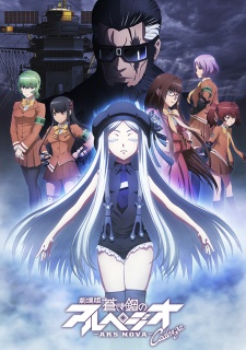 10 Anime Movie 2015 Terbaik Versi Anime! Anime! Ars Nova Cadenza