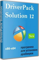 DriverPack Solution 12.3 R271 (x86/x64)