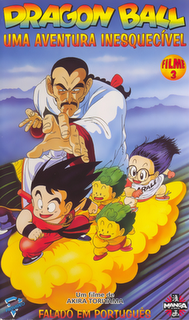 Dragon Ball Todos os Filmes PT-PT Dragonball3posterde7