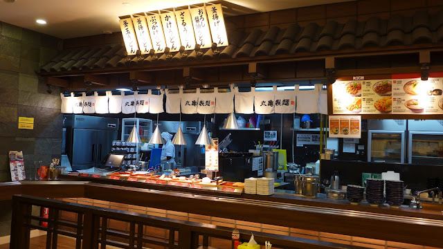 Review Marugame Udon & Tempura KL