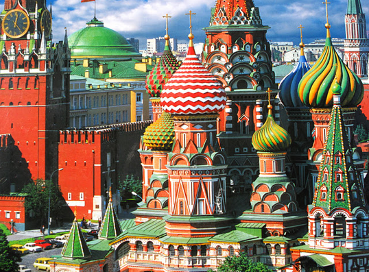 MOSCOU (Rússia)