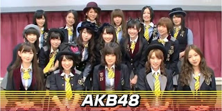 AKB48-Give-Me-Five-600x300.jpg
