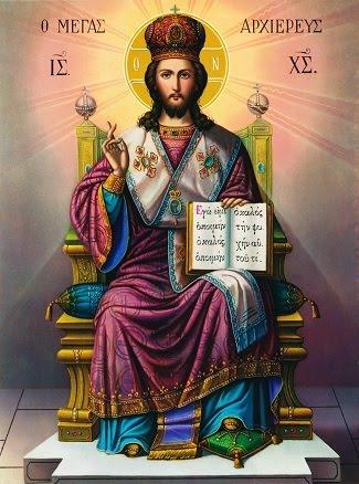 ΧΡΙΣΤΟΣ ΕΥΛΟΓΩΝ, ΜΕΓΑΣ ΑΡΧΙΕΡΕΥΣ, ΕΝΘΡΟΝΟΣ (CHRIST BLESSING, GREAT HIGH PRIEST, ENTHRONED)