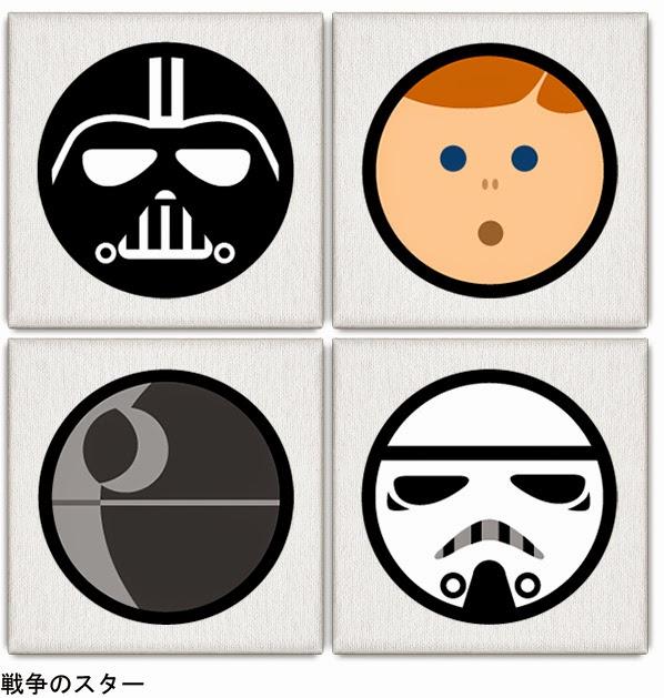 Divertidas Imágenes de Star Wars.