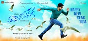 Vastha Nee Venuka New Year Special Posters