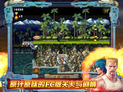 Contra: Evolution v1.0.8 Apk