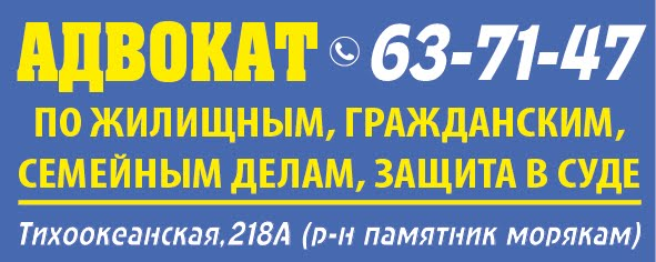 """Сайт коллегии адвокатов """"Форум"""""""
