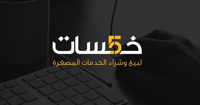 الانترنت C7vsjK_WsAALDW9.jpg
