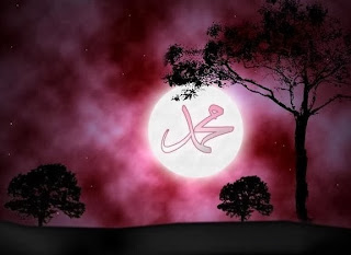 Muhammad - ilustrasi kaligrafi
