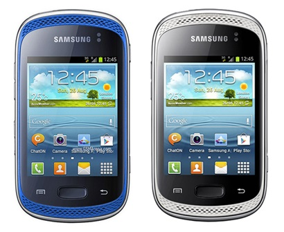 Galaxy Music S6010 Budget Android Smartphone – Specs, Features