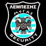 ΛΕΜΠΕΣΗΣ ΜΕΓΑΣ SECURITY-Όπως λέμε Ασφάλεια