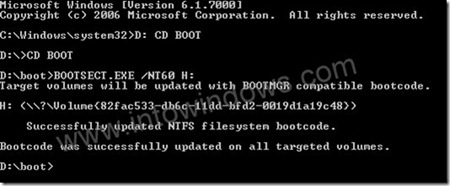 CMD USB Booting