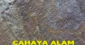 BATU PURWAKARTA