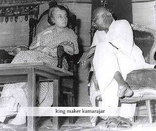 kamarajar the king maker