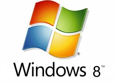 Fitur Windows 8, Password Disimpan di Internet (cloud)