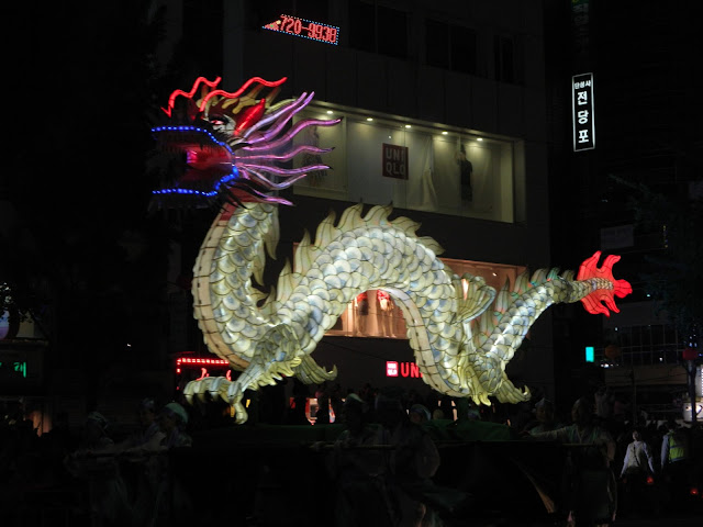 White dragon lantern
