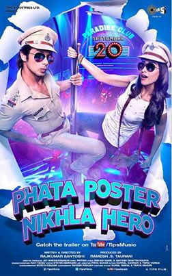 Phata Poster Nikhla Hero (2013), Phata Poster Nikhla Hero Mp3 Songs, Phata Poster Nikhla Hero Hindi Movie Mp3 Songs Free Download