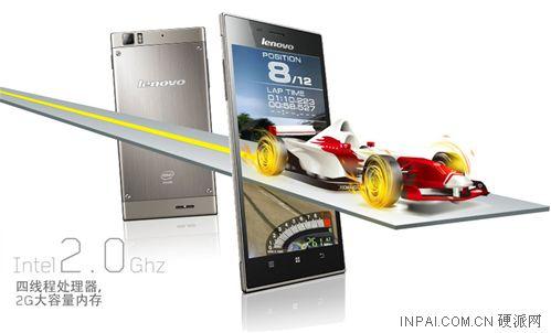 Spesifikasi dan Harga Smartphone Lenovo K900 di Indonesia