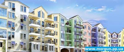 оценка недвижимости в Кривом Роге